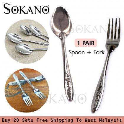 (BUNDLE) Economy Stainless Steel Spoon and Stainless Steel Fork (1 pair) Kitchen Utensils for Hawker Food, Food Court, AirBnB, Food Stall Penjaja Makanan (Buy 20 Sets Free Shipping to West Malaysia)