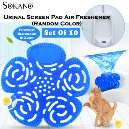 (BUNDLE SET OF 10) Urinal Screen Pad Air Freshener Toilet Bathroom Scented Deodorizing Wash Basin Drain Cleaner Pewangi Tandas Urinal Bowl (Random Colour)