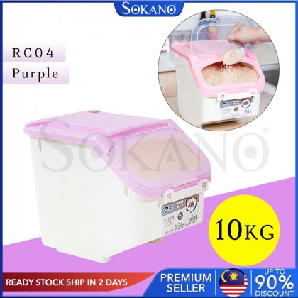 10kg Rice Box Cereal Container RC04 Japanese Style Trendy Houseware Kitchen Dapur Storage Container with Lid Bekas Beras