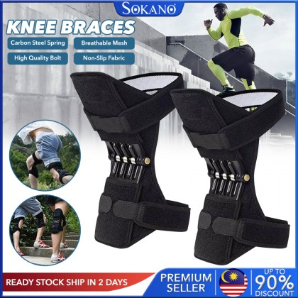 SOKANO Knee Guard 004 (2 Pcs Set) Knee Booster Knee Support Protection Booster Power Lift Knee Pads Rebound Spring Force Joint Support Reduces Soreness for Elderly Cold Leg & Knee Injuries for Sports Hiking Climbing