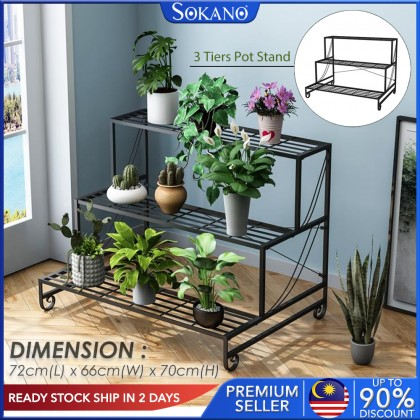 SOKANO Pot Rack 015 3 Tier Metal Home Garden Plant Pot Stand Display Decorative Flower Rack Shelf Plant Stand Flower Pot Shelf Rak Pasu Bunga