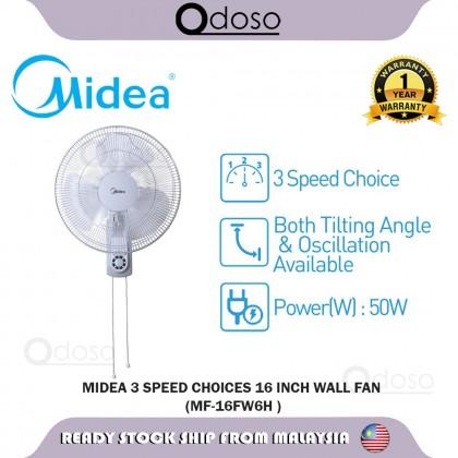 Midea 16 inch Wall Fan Kipas Dinding (MF-16FW6H) - Fulfilled by SOKANO SHOP