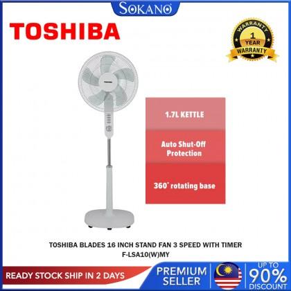 SOKANO Toshiba 16 inch 3 Speed 5 Blades Stand Fan With Timer (F-LSA10(W)MY)