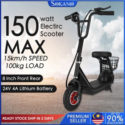 SOKANO Electric Scooter Bike ESB001 150W Smart Rechargeable Scooter Bike with Seat with Basket Max Speed 15kmAnd 20Km Long Range LED Scooter Outdoor Sport Basikal Electric(24V Lithium Battery)